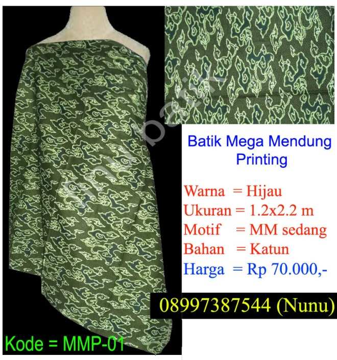 Mega Mendung Printing, batik mega mendung, batik cirebon