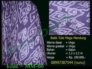 batik mega mendung, mega mendung ungu