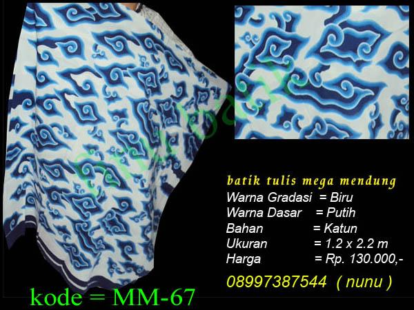 Motif Batik Cirebon ~ Si Batik Indonesia eaeb43e084