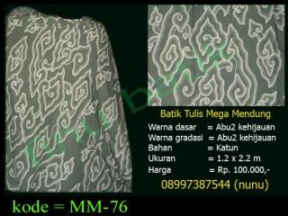Mega Mendung Abu2, Batik Mega Mendung, batik tulis mega mendung, batik mega mendung Abu2, batik tulis mega mendung Abu2, batik tulis cirebon