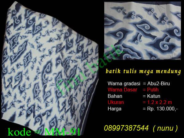Jual Batik Mega Mendung Mega Mendung Batik Cirebon